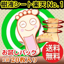 otameshi_01.jpg